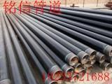 绿色环保包覆式三层聚乙烯防腐钢管行情