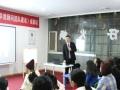 全国早教中心运营管理研讨会