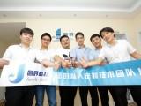 长沙建设网站推广专业网络公司简界科技