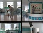 室内空气治理专家 美博士 专业甲醛检测治理招商