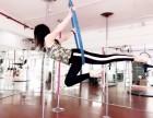 无锡成人钢管舞专业培训