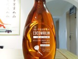 陕西了不起生物科技无硅油香氛 洗发水