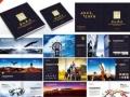 银川广告、产品系列包装设计与制作、书籍、画册设计