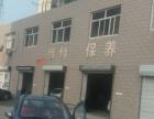 出租复兴路水榭花城附近1300平米厂房
