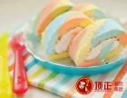 南通彩虹蛋糕技术免加盟培训
