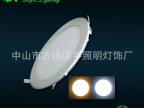 古镇直销LED超薄面板灯、LED超薄6W面板灯、超薄白色面板灯
