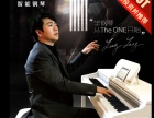 The ONE智能钢琴入驻宣城
