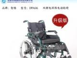 智维锂电池电动轮椅EW9606,英国控制器、台湾电机