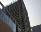 安丘一城中心 高端商务公寓 生活购物办公综合体