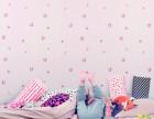 壁纸壁布招商加盟选中国十大品牌赞恩壁纸壁布
