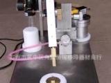 苏州吴江喇叭音圈点胶机|吴江音模涂胶机
