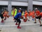 东莞哪里有小孩学篮球的地方