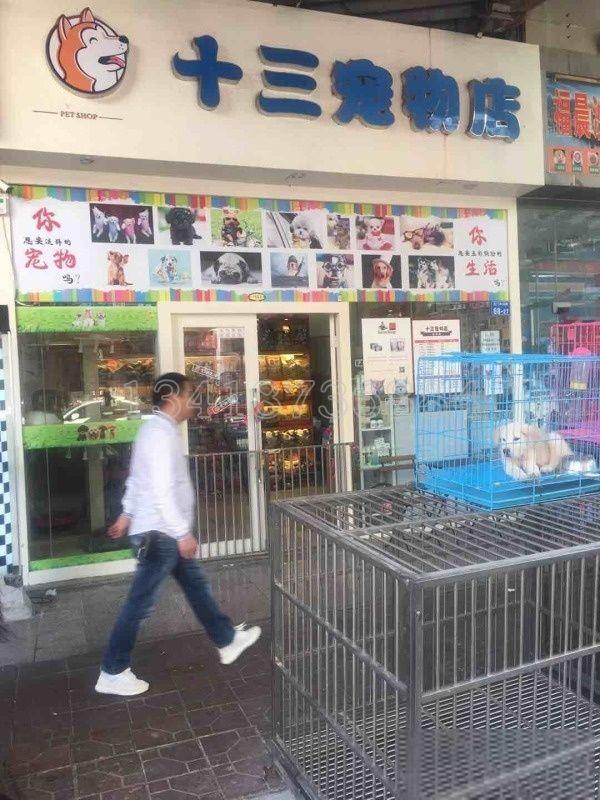 罗湖东门168实力商圈临街出售
