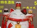 江苏徐州5斤10斤陶瓷酒瓶加工定制