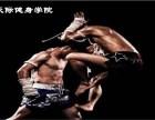 丹阳专业的健身教练工资高么健身教练学校