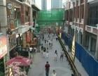 高新万达金街商铺 80平米