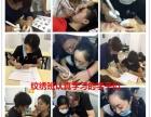 珠海半永久培训学校纹绣学校纹眉学校时间段学校快韩式半永久学校