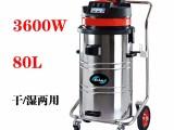 青岛工业吸尘器厂家价格莱力斯克LK-308B 3000w