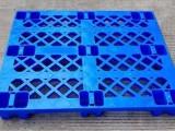 深圳安特威塑胶托盘 塑胶卡板 塑料托盘定制 塑胶栈板的厂家