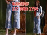 尾货韩版女装小脚牛仔裤在哪里有牛仔裤工厂一手货源牛仔裤批发