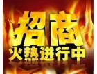 逸富国际南昌招代理