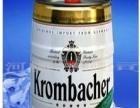 福来堡啤酒 福来堡啤酒诚邀加盟