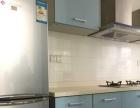办公培训,明珠小区 三室两厅两卫 120平米 空调房