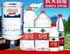 梅河口市梦源矿泉水、农夫桶装水、大桶水、农夫瓶装水