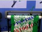 皮卡刻字机CT1200 酷刻刻字机TH1300LX
