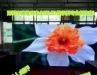 徐州全球LED显示屏较大工程批发服务商