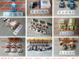 湘潭冲床离合器,平衡气囊-给油器生产厂家直供