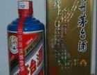 鞍山回收2007年蓝瓶中国空军茅台酒价格24小时上门回收