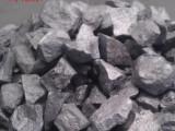 批发供应稀土硅镁合金(球化剂)25公斤起批