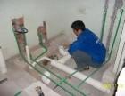 越秀区安装维修各类PVC PPR水管更换水龙头