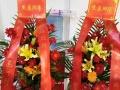 东莞开业花篮婚礼鲜花活动花束速递常平大朗厚街长安