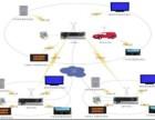 日华科技新型智能警报系统实现跨区域统一控制目标