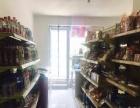 (个人)浑南中路格林阳光城南门正对面超市出兑转让