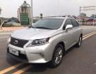 原装进口二手车纯15凌志 RX350美版新价格 黄江进口车