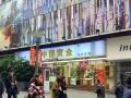 五里店永辉超市旁临街适合服装百货便利店小吃