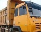 云南二手后八轮工程自卸车豪沃后八轮工程车多台出售