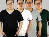 特大码男装V领肥佬显瘦T恤加肥加大码纯棉
