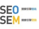 天津网站建设公司