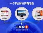 闵行网站建设/微信小程序开发/商城系统/网站定制设计