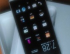 HTC全新联通版816W