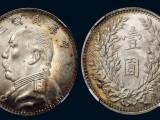 四川省古钱币鉴定估价在哪里