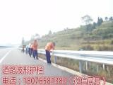 柳州护栏板生产厂家护栏板重量规定 公路波形护栏板厂家直销
