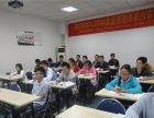 IS09001:2015质量管理体系内审员培训