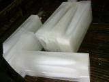 带岭干冰粉末批发 圆柱状干冰配送 干冰配送
