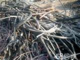 石家庄电缆回收 废铜回收厂家 废铜线废铝线回收