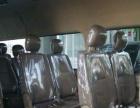 16座商务车,旅游用车,商务包车,机场接送随叫随到